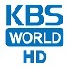 KBS World HD logo_New変更後